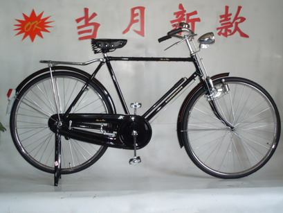 English Roadster Bicycles And More